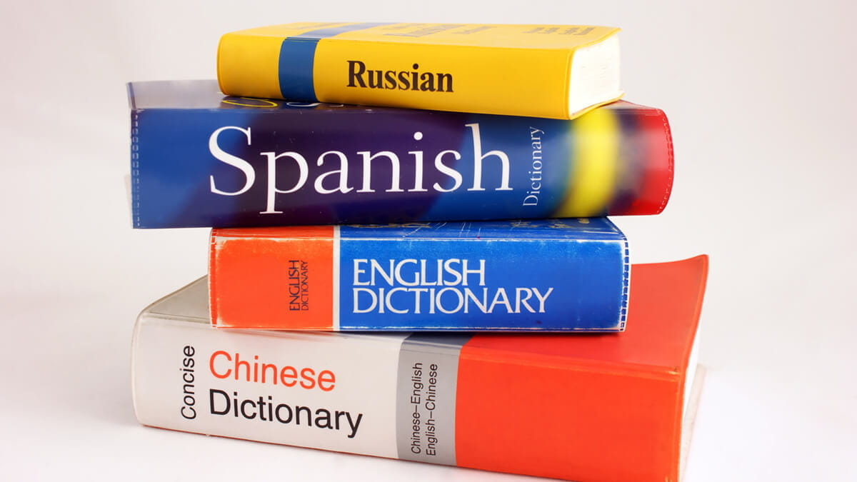 Education Degree Programs And Linguistic Diversity